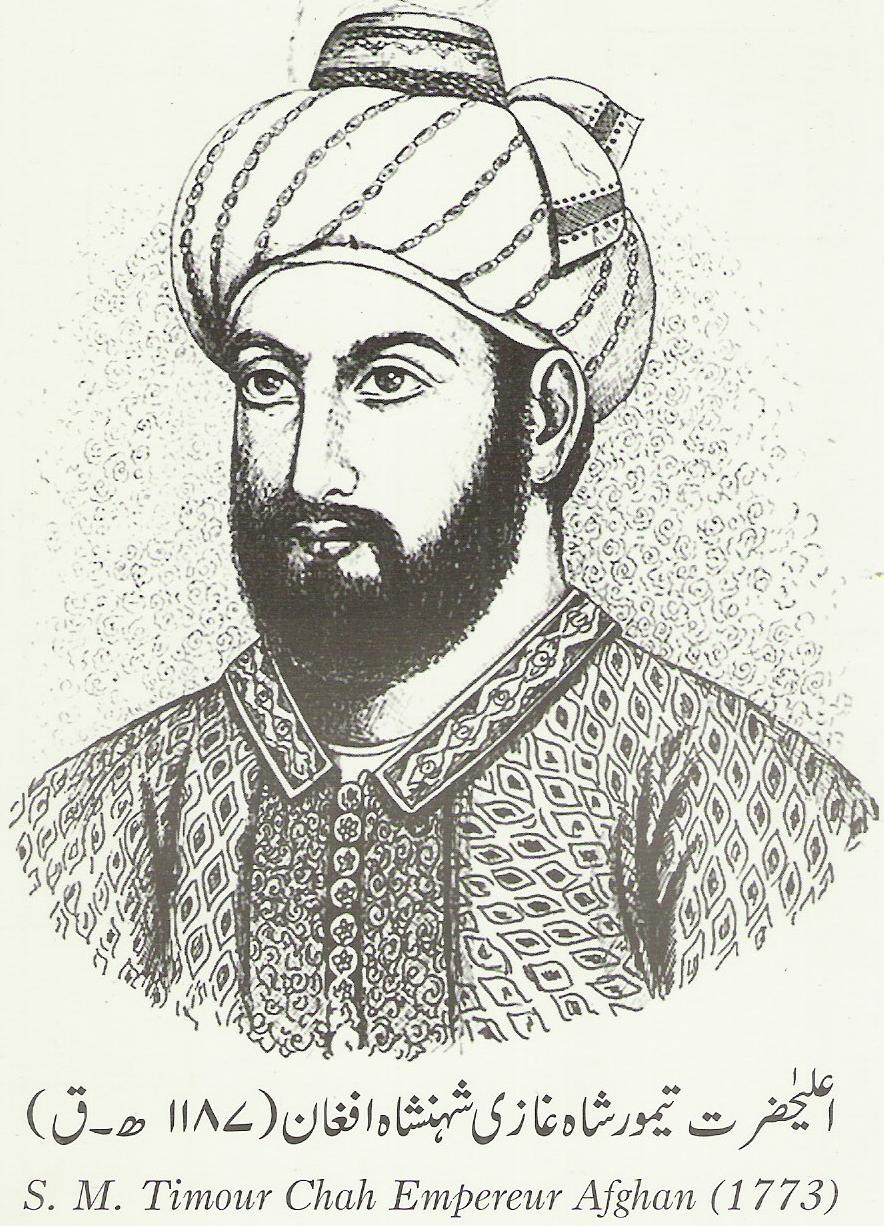 Prince Taimur Shah Durrani, Son of Ahmad Shah Durrani